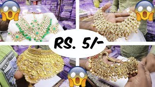 Download Jewellery Wholesale Market In Sadar Bazar | Bridal Jewellery Collection 2018 | Artificial Jewellery Video