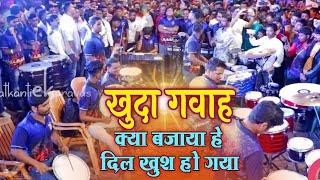 Download KHUDA GAWAH | Worli Beats | Musical Group In Mumbai India | Banjo Party | Grant Road Cha Raja 2018 Video