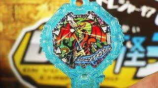 Download Yo-Kai Watch - Shadow Side Ark Unboxing Series 1 Video