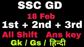 Download 18 February all shift ssc gd questions /ssc gd 2nd shift questions/ssc school gd 3rd shift questions Video