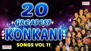 Download Top 20 Greatest Konkani Songs Vol 11 | Superhit Konkani Songs Video