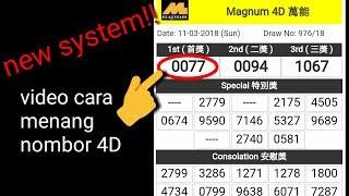 cara beli nombor ramalan 4d part 2 Free Download Video MP4 3GP M4A