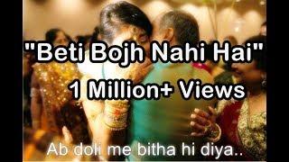 Download Poem By Little Girl ″ Beti Bojh Nahi Hai ″ With Lyrics Video