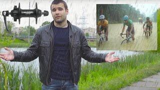 Download Стоит ли катать в дождь? Video