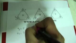 Download Banka Sınavları Şekil Yetenek Soruları Video