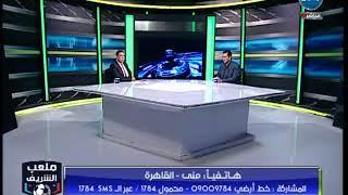 Download متصله : مصيبه لو ال تركي غصب مرتضي منصور يدي الحناوي للاهلي.. والشريف يرد Video