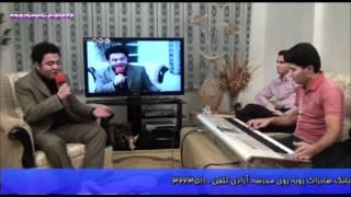 Download Delsoz & Farzad & Kaywan - Mariwan 2012 Part 5 Video