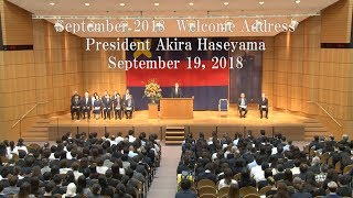 Download September 2018 Welcome Address Video