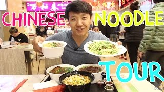 Download 8 Types of Chinese Noodles You NEED to Eat! Video