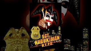 Download Sgt. Kabukiman N.Y.P.D. Video