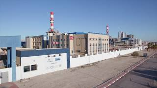 Download IsDB's Success Stories Series - Tunisia 2018 - Sousse Power Plant Project Video