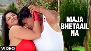 Balamji Gaadi Lag Jaayeda (Ek Aur Faulad) - Hot Bhojpuri
