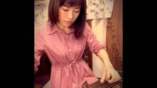 Download 《北國之春/北国の春》《榕樹下》古箏彈奏 GuZheng Music Video