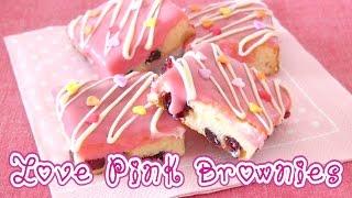 Download Love Pink Brownies (Cup Measurements) ラブピンクブラウニー - OCHIKERON - CREATE EAT HAPPY Video