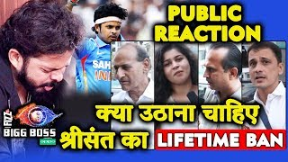 Download Should BCCI LIFT ″LIFETIME BAN″ On Sreesanth? | PUBLIC REACTION | Bigg Boss 12 Video