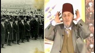 Download Mustafa Kemal'in Cenaze Namazı ve Ölüm Saati Hakkında   Üstad Kadir Mısıroğlu Video