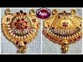 Download Latest Gold Mangalsutra Design Pendant | Latest Jewellery Video