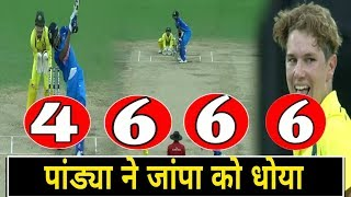 Download India vs Australia 1st ODI: Hardik Pandya Hits 3 Destructive SIXES! of Adam Zampa   Pandya 83 in 66 Video
