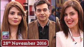 Download Salam Zindagi - Guest: Kiran Khan & Tasneem Sadaf - 28th November 2016 Video