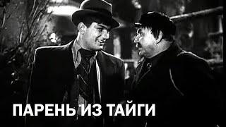 Download Парень из тайги (1941) Video