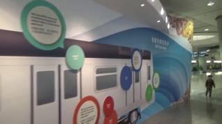 Download (小型展覽館) 港鐵 MTR Gallery 大致內容 Video