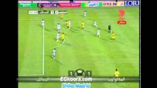 Download اهداف مباراة الزمالك والمقاولون العرب 3-2 كاملة Video