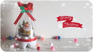 Download Christmas Gift From Waste Plastic Bottle / DIY / Christmas Craft Idea For Kids | Priti Sharma Video