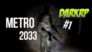 Download МЕТРО 2033 #1 НОВАЯ СТАНЦИЯ Garry's Mod DARKRP / METRO 2033 DARKRP Video
