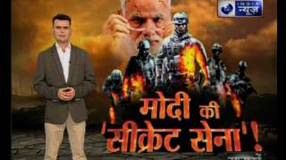 Download Watch the special show on super soldier of PM Modi Video