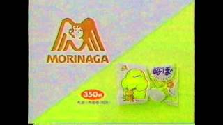 Download Japanese Commercial Logos of the 1980's - 2000's (PART 7) Video