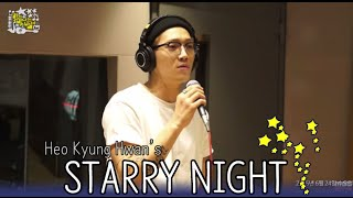 Download Kim Feel - If by Chance, 김필 - 만약에 말야 [별이 빛나는 밤에] 20150624 Video