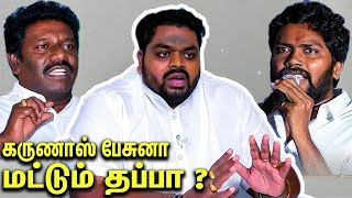 Download கொஞ்சம் மரியாதையா பேசுங்க ! Moorthy Thevar Speech against Pa Ranjith | Interview Video