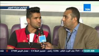 Download مساء الانوار - السوبر المصرى | صالح جمعة ... لو رجع بيه الزمن هختار النادى الاهلى Video
