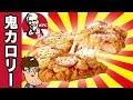 Download ケンタッキーのヤバいジャンクフード「CHIZZA(チッザ)」を食べた正直な感想。 Video