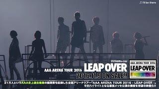 Download AAA / 「AAA ARENA TOUR 2016 - LEAP OVER -」ダイジェスト Video