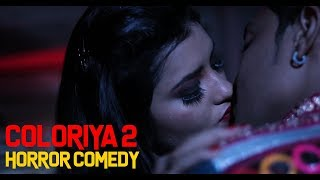 Download COLORIYA 2 | THE DESI ILLUSION | Navratri Special | Best Gujarati Short Film Video
