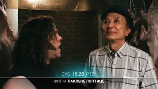 Download FILM: Paklene loptice | 08.12.2018. Video