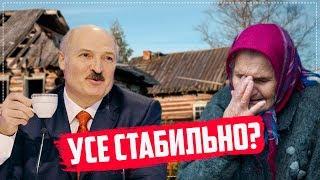 Download Цари и бояре земли Беларусь/Общество Гомель Video
