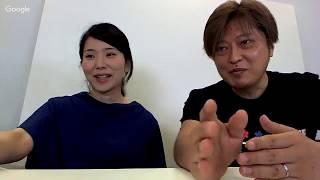 Download Japanese Webmaster Office Hours(ウェブマスター オフィスアワー 2018 年 4 月 25 日) Video
