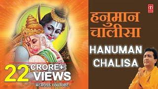 Download Shri Hanuman Chalisa Bhajans By Hariharan [Full Audio Songs Juke Box] Video