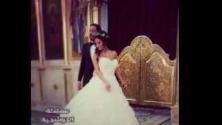 Download زواج كندة حنا Video