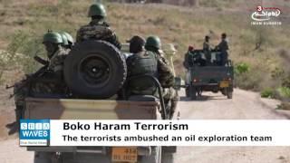 Download Boko Haram attack on oil exploration team in Nigeria kills over 50 Video