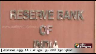 Download Reserve Bank of India take steps to make more cash available before December 1 Video