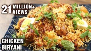 Download Homemade Chicken Biryani | Ramadan Special Biryani Recipe | The Bombay Chef – Varun Inamdar Video