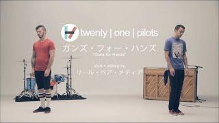 Download twenty one pilots: Guns For Hands Video