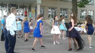 Download Выпускной флешмоб 9 класс//2016 Video