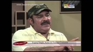 Download Yograj Singh: Leaving the house was Yuvraj's decision Video