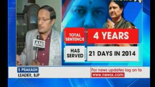 Download 10 crore penalty: Sasikala serving 4 years imprisoment after conviction Video