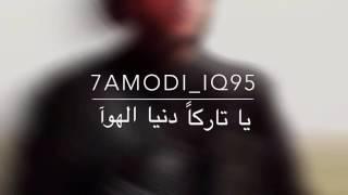 Download زاد فيا الالم Video