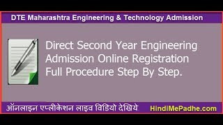 Download Live Demo ! Direct Second Year Engineering Admission Online Registration 2018. Video